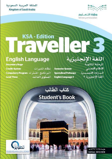 traveller 4 كتاب المعلم pdf