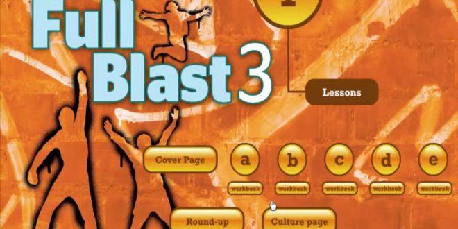 تحميل الكتاب التفاعلي full blast 2