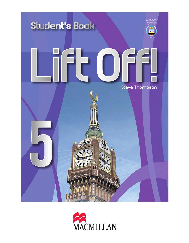 تحميل كتاب الطالب lift off 6