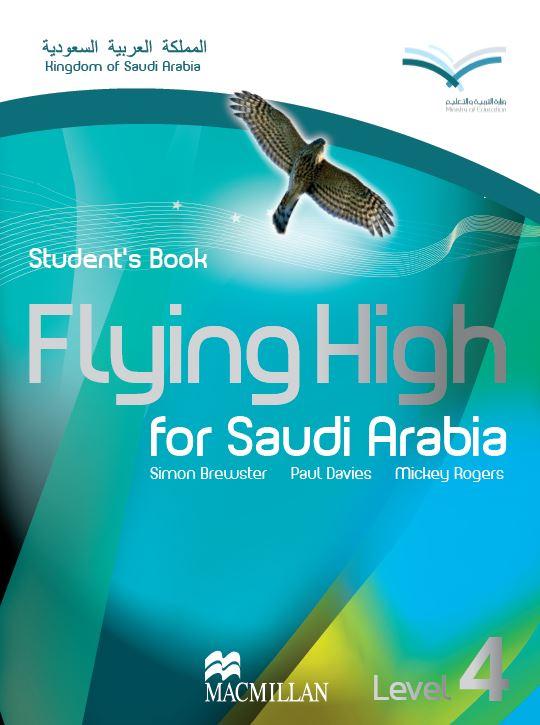 حل كتاب التمارين flying high 4