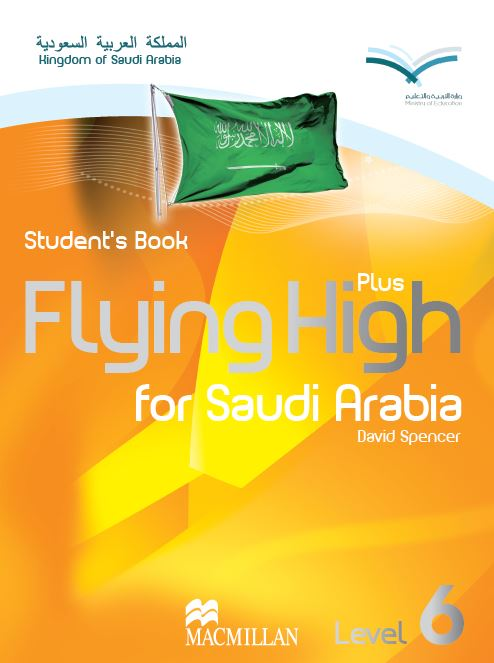 حل كتاب المعلم flying high 6