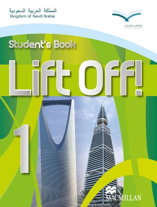 lift off 2 كتاب المعلم