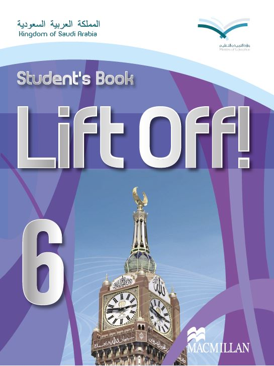 صوتيات ودروس منهج 6 Lift Off بلبل انقلش