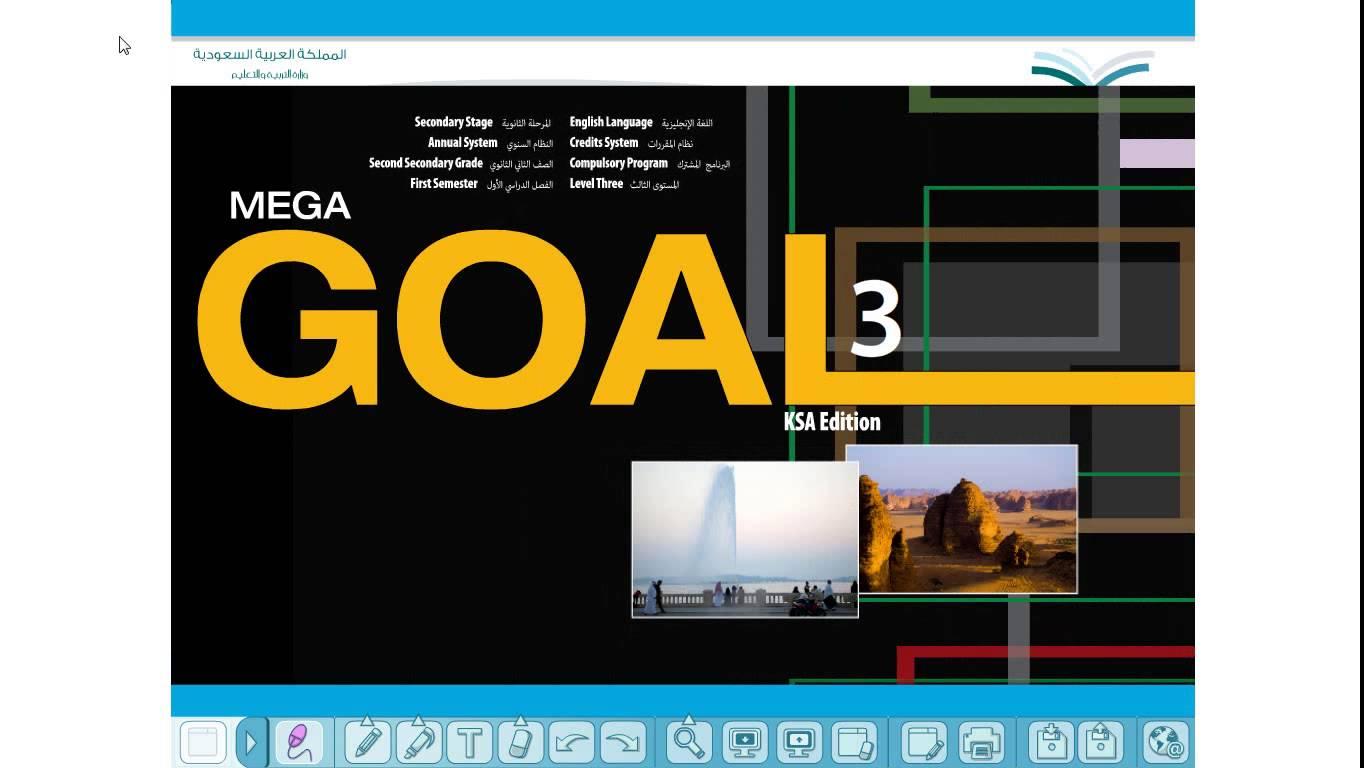 حل كتاب الطالب انجليزي mega goal 5