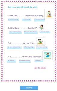 اختبار الكتروني ميقا قول 1 Mega Goal 1 Unit 2 Lesson 2 Grammar بلبل انقلش